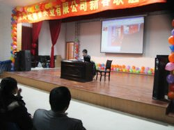Yuehua 2014 Year-End Meeting